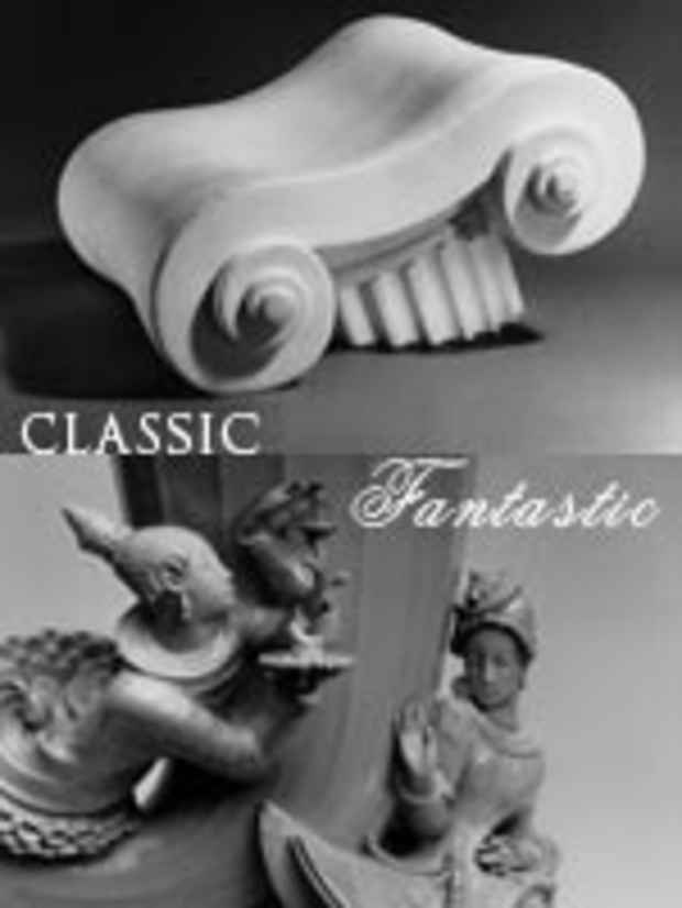 "poster for ""Classic/Fantastic: Selections from the Modern Design Collection"" Exhibition"