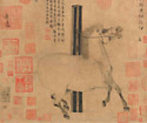 "poster for ""Anatomy of a Masterpiece: How to Read Chinese Paintings"" Exhibition"