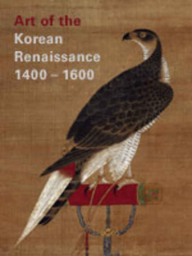 "poster for ""Art of the Korean Renaissance, 1400–1600"" Exhibition"