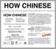 "poster for ""How Chinese: Expanding the Discourse on Chinese Contemporary Art"" Exhibition"