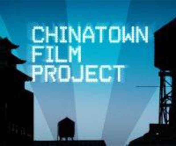 "poster for ""Chinatown Film Project: How Do You See Chinatown?"" Exhibition"