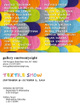 "poster for ""Textile Show"" Exhibition"