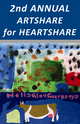 "poster for ""2nd Annual ArtShare for HeartShare"" Exhibition"