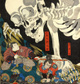 "poster for ""Graphic Heros,Magic Monsters: Japanese Prints by Utagawa Kuniyoshi from the Arthur R. Miller Collection"" Exhibition"