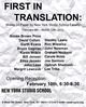 "poster for ""First in Translation: Works on Paper by New York Studio School Faculty"" Exhibition"