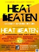 "poster for ""Heat Beaten"" Exhibition"