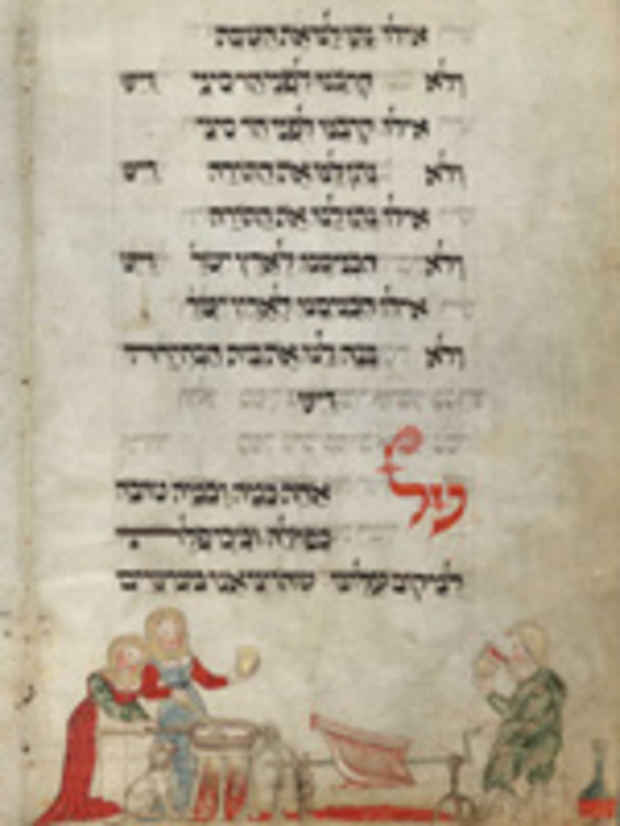 "poster for ""The Washington Haggadah: Medieval Jewish Art in Context"" Exhibition"