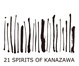 "poster for ""21 Spirits of Kanazawa"" Exhibition"