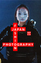 "poster for ""Japan Fashion Photo 2011"" Exhibition"