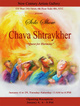 "poster for Chava Shtraykher ""Quest for Harmony"""