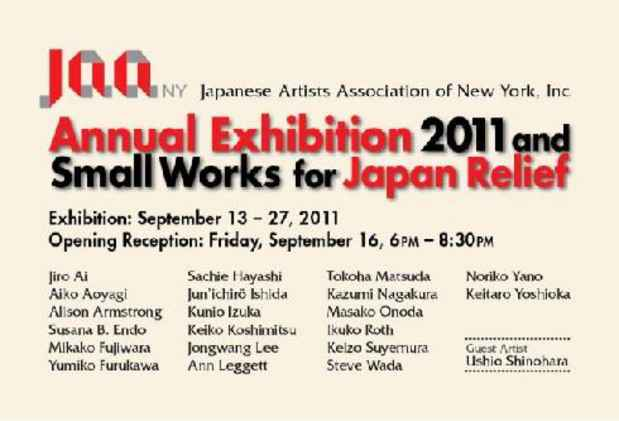"poster for ""Japanese Artists Association of New York"" Exhibition"