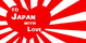 "poster for ""To Japan With Love"""