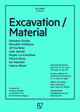 "poster for ""Excavation/Material"" Exhibition"