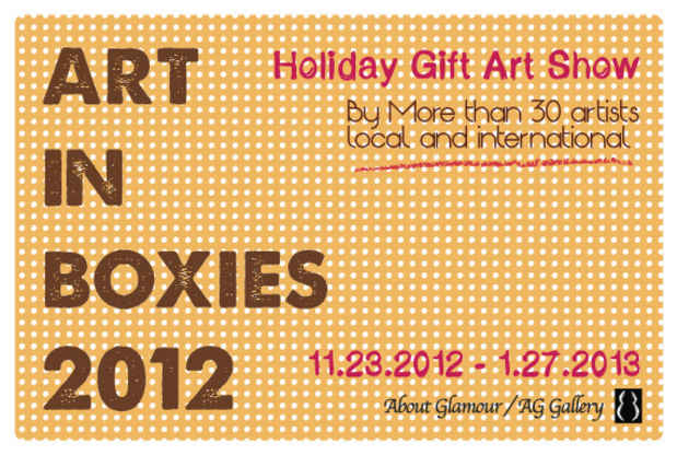 "poster for ""Art in Boxes 2012"" Exhibition"