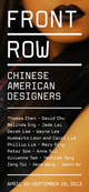 "poster for ""Front Row: Chinese American Designers"" Exhibition"