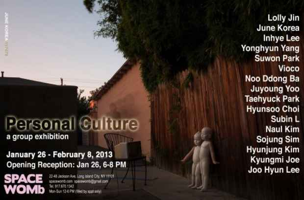 "poster for ""Personal Culture"" Exhibition"