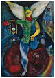 "poster for Chagall ""Love, War, and Exile"""