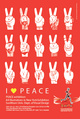 "poster for ""SunMoon University Dept. of Visual Design Group Exhibition: I Love Peace"""