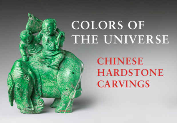 "poster for ""Colors of the Universe: Chinese Hardstone Carvings"" Exhibition"