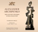 poster for Alexander Archipenko Exhibition