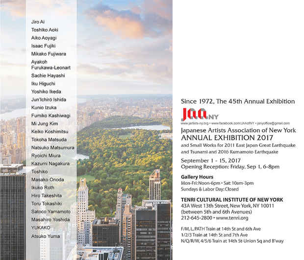 "poster for ""Annual Exhibition 2017 Japanese Artists Association Of New York"""