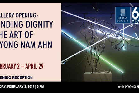 poster for Hyong Nam Ahn Exhibition