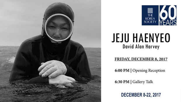 poster for Jeju Haenyeo Exhibition