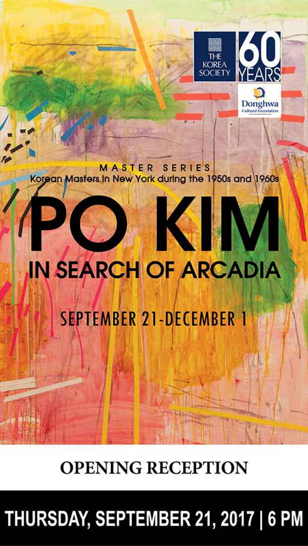poster for Po Kim Exhibition