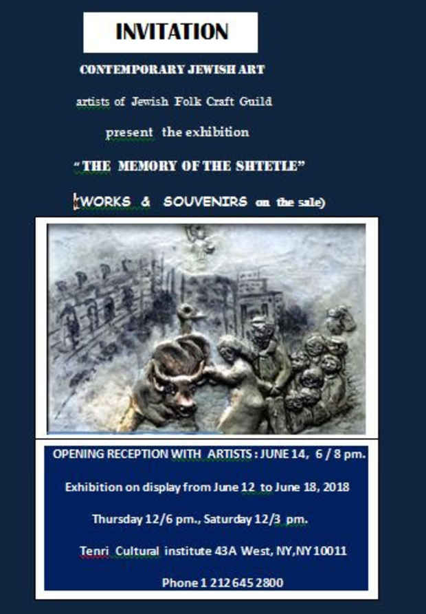 "poster for ""The Memory Of The Shtetle  - Jewish Folk Crafts Guild"" Exhibition"