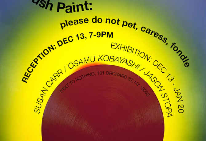 "poster for ""Plush Paint"" Exhibition"