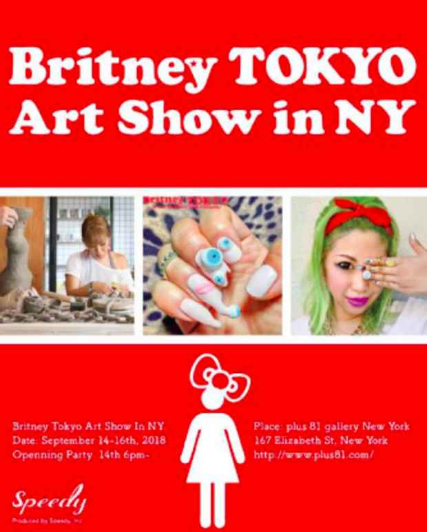 "poster for ""Britney TOKYO Art Show in NY"" Exhibition"