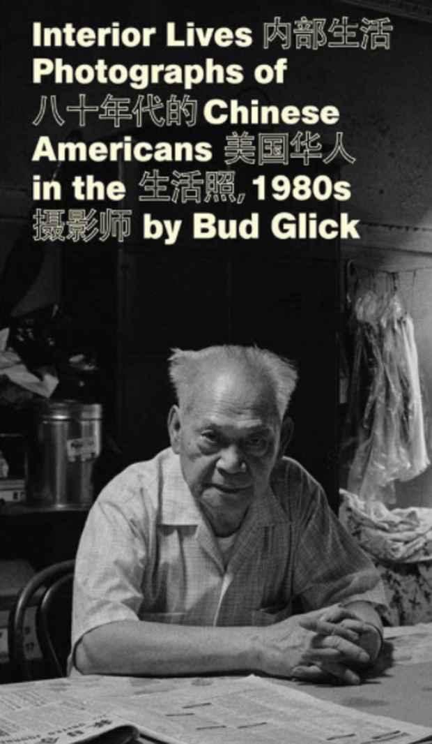 "poster for Bud Glick ""Interior Lives: Photographs of Chinese Americans in the 1980s"""