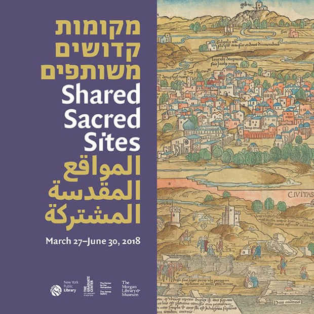 "poster for ""Shared Sacred Sites"" Exhibition"