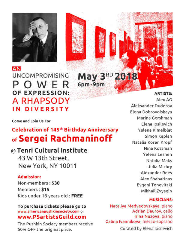 "poster for ""An Uncompromising Power of Expression: A Rhapsody in Diversity"" Exhibition"