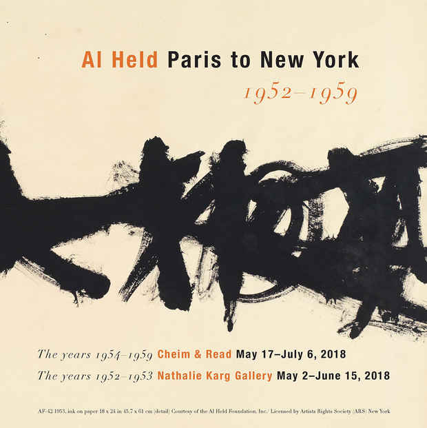 "poster for Al Held ""Paris to New York 1952−1959"""