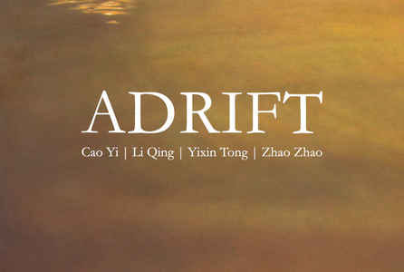 "poster for ""Adrift"" Exhibition"
