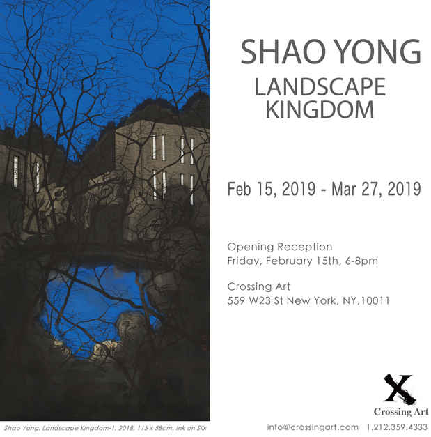 "poster for Shao Yong ""Landscape Kingdom"""