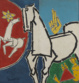 "poster for M.F. Husain ""Art and the Nation"""