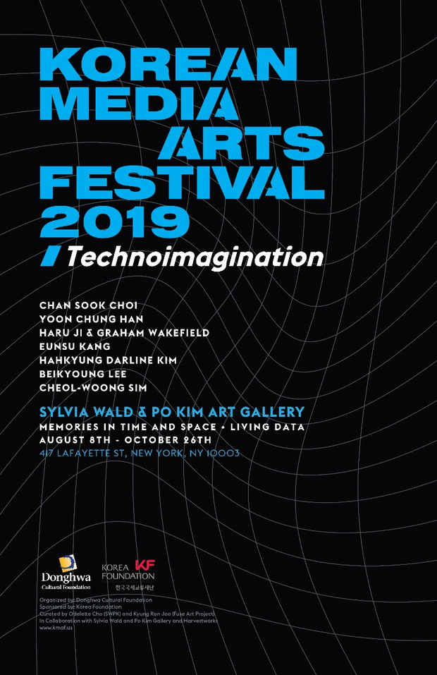 "poster for ""Korean Media Arts Festival Technoimagination"" Exhibition"