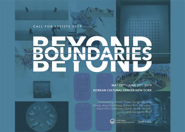"poster for ""Beyond Boundaries"" Exhibition"