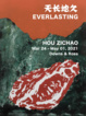 "poster for Hou Zichao ""Everlasting"""