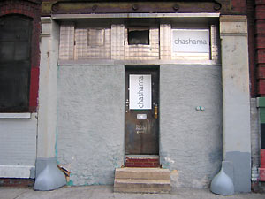 poster for chashama Gallery (461 W 126th St.)