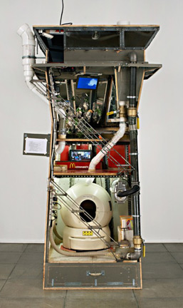 Tom Sachs, 'La Guardia' (2008), mixed media.