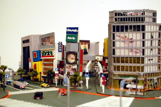 A Tokyo city intersection in Shibuya. Photo © 2008 Teri Duerr.