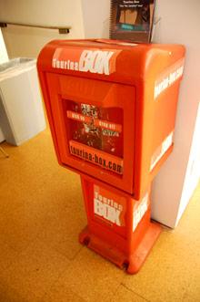 ''Tour in a Box.'' Photo © 2008 Teri Duerr.
