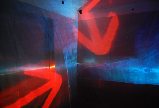 I was invited into a freight elevator to experience Ursula Scherrer and Kato Hideki's audio-visual piece, ''Elevator 55.'' Photo © 2008 Matt Schlecht.