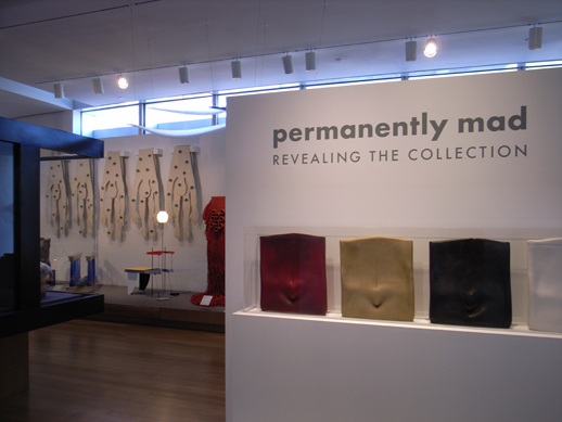 Entrance to the permanent collection.