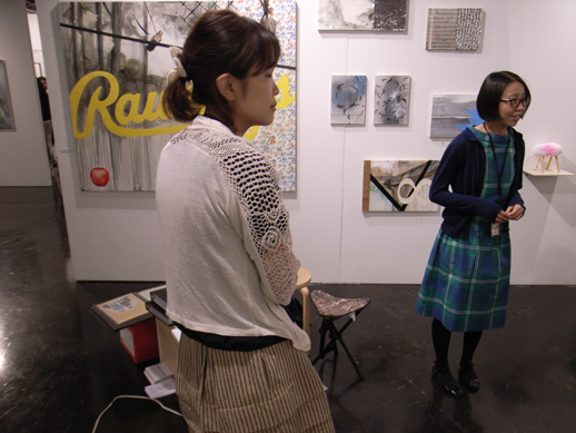 Misako & Rosen Gallery from Tokyo.