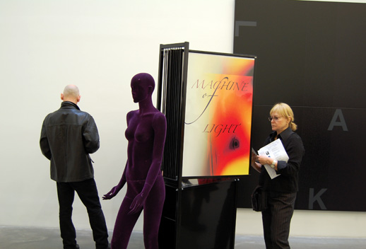 ''Das Institut'' by Kerstin Brätsch and Adele Roeder with Adam Pendleton's silkscreen ''Black Dada'' in back.