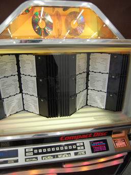 A jukebox in the lobby by Ruth Ewan...